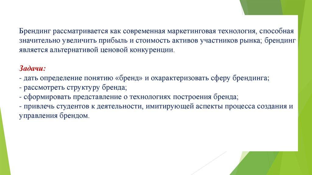 Часа лекция академического стоимость часов ломбард хабаровск