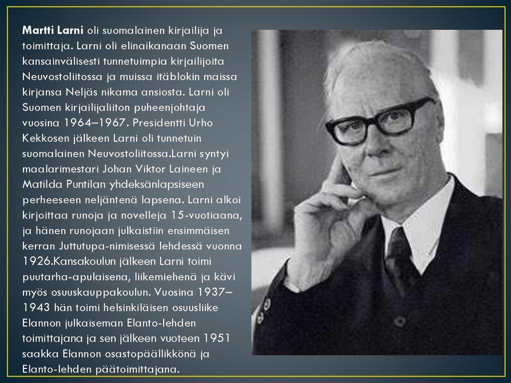 Suomen Kirjallisuus