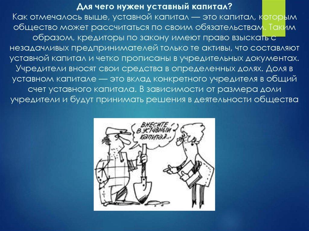 Получение 20 тысяч рублей из материнского капитала