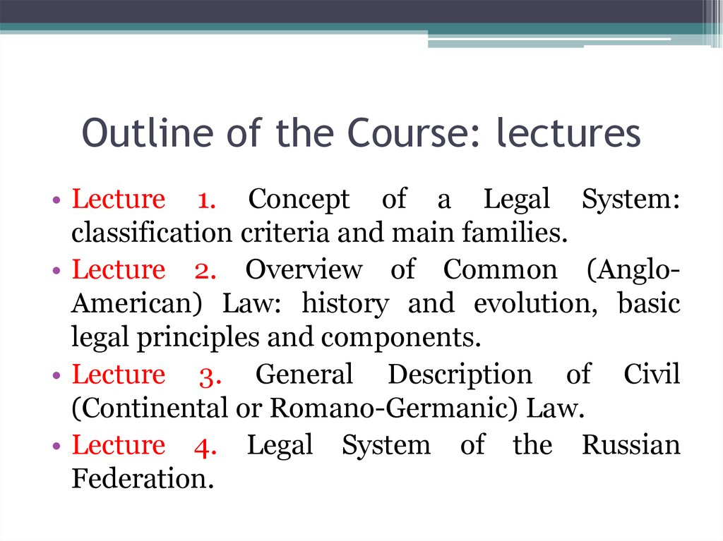 Outline of the Course: lectures