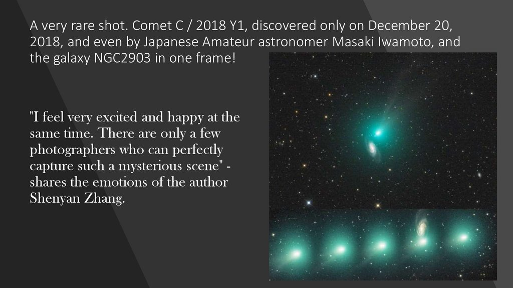 A very rare shot. Comet C / 2018 Y1, discovered only on December 20, 2018, and even by Japanese Amateur astronomer Masaki