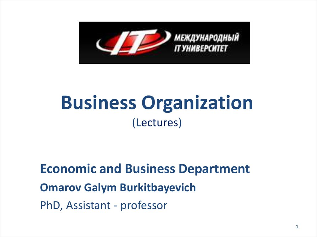Business Organization (Lectures)
