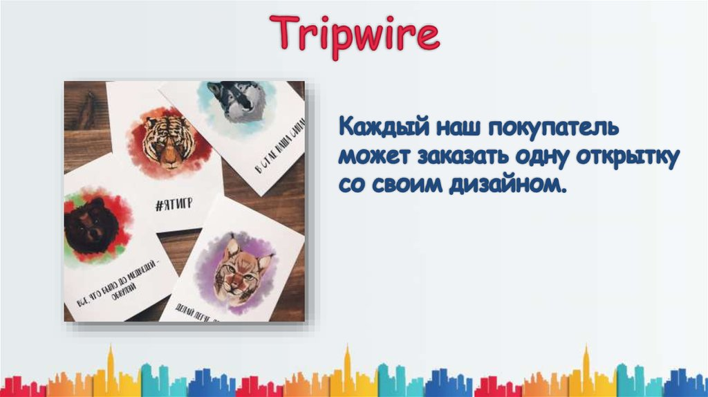 Февраля открытки, магазин открыток онлайн