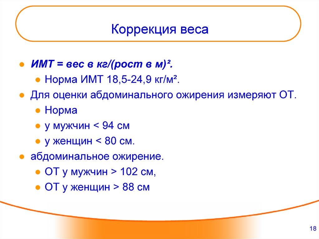 Продолжительность рабочего дня по Трудовому кодексу РФ в 2018 году