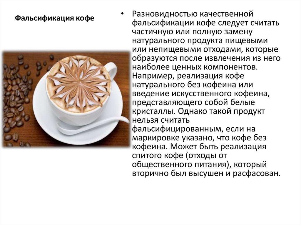 места произрастания кофе