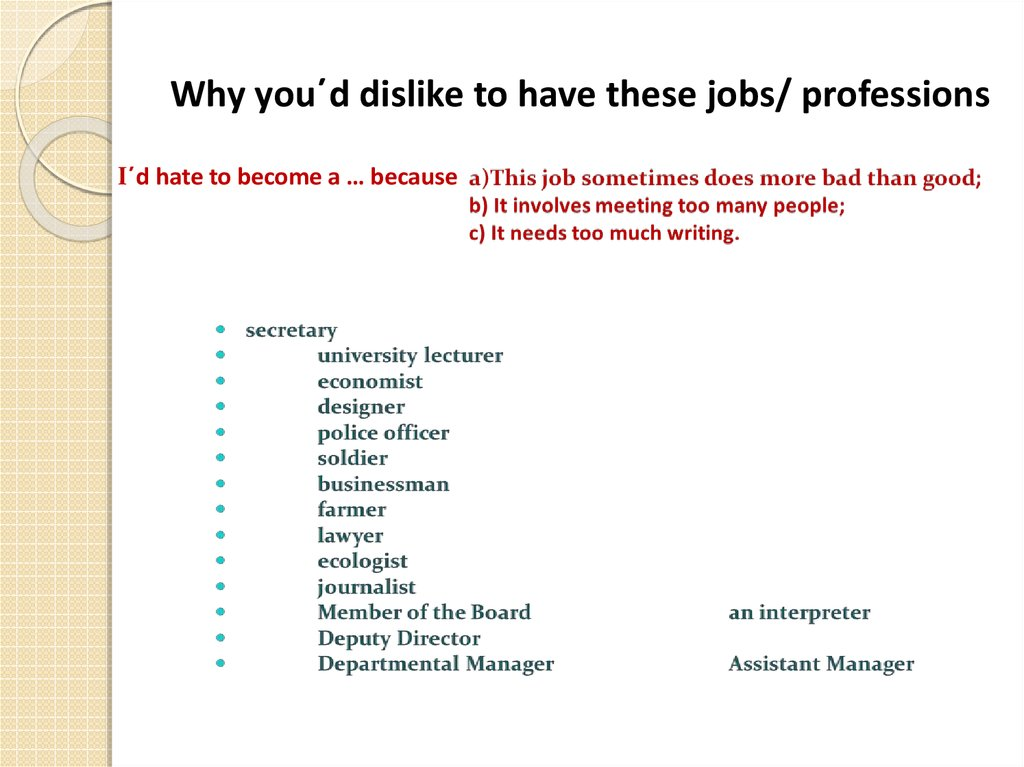 Why you΄d dislike to have these jobs/ professions