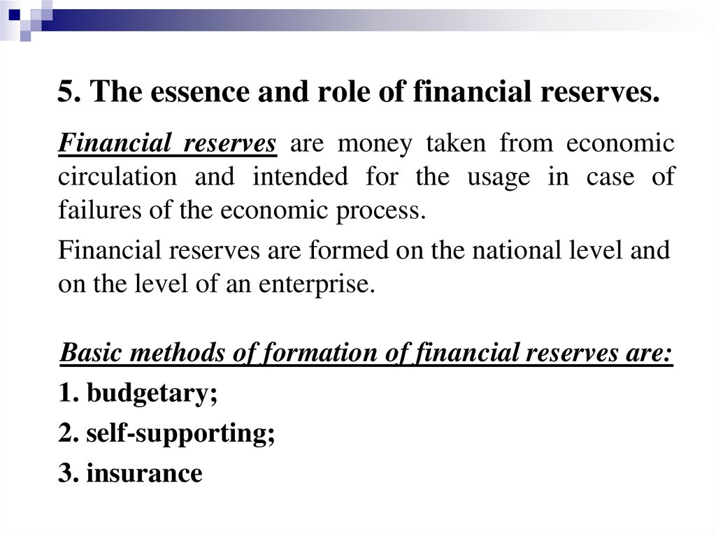 5. The essence and role of financial reserves.