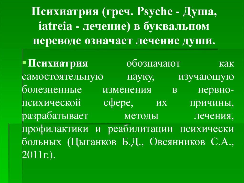 Сестринский процесс в наркологии наркологические клиники пушкино