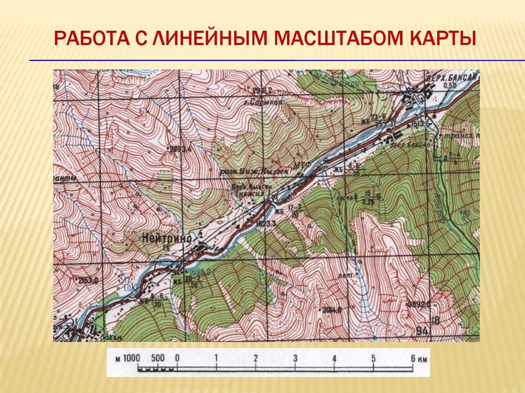 Масштабы карт картинки