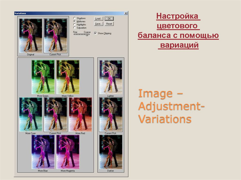 Image – Adjustment- Variations