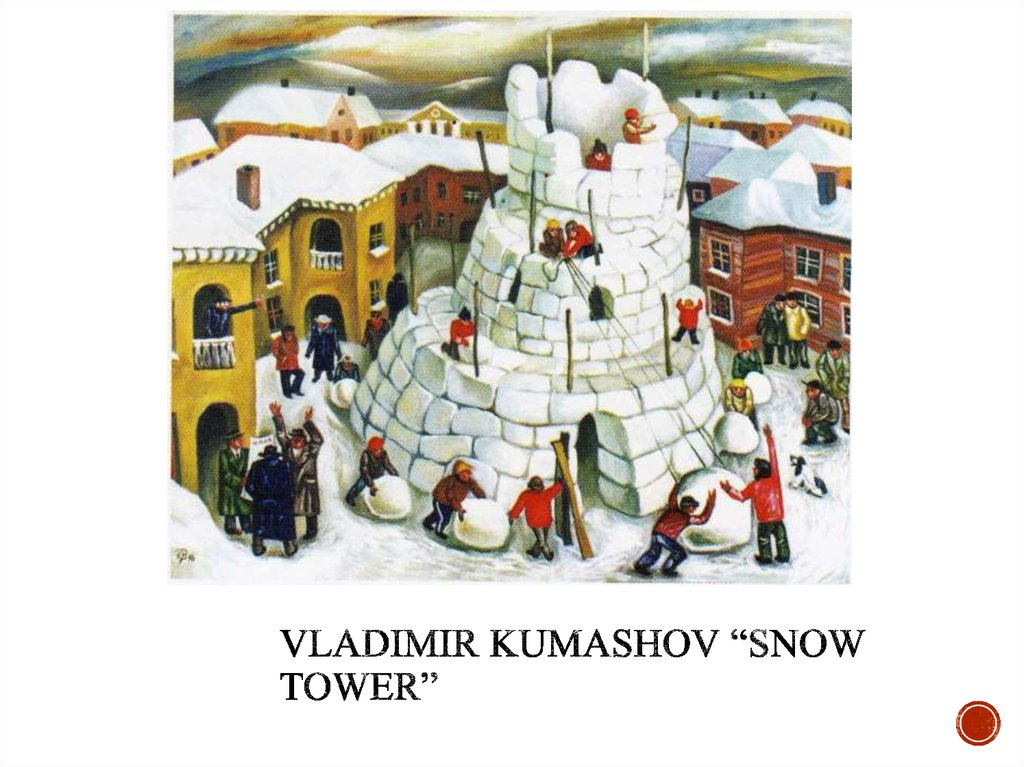 "Vladimir Kumashov ""Snow tower"""
