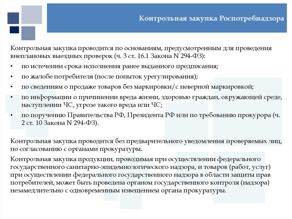 Подписание договора с протоколом разногласий