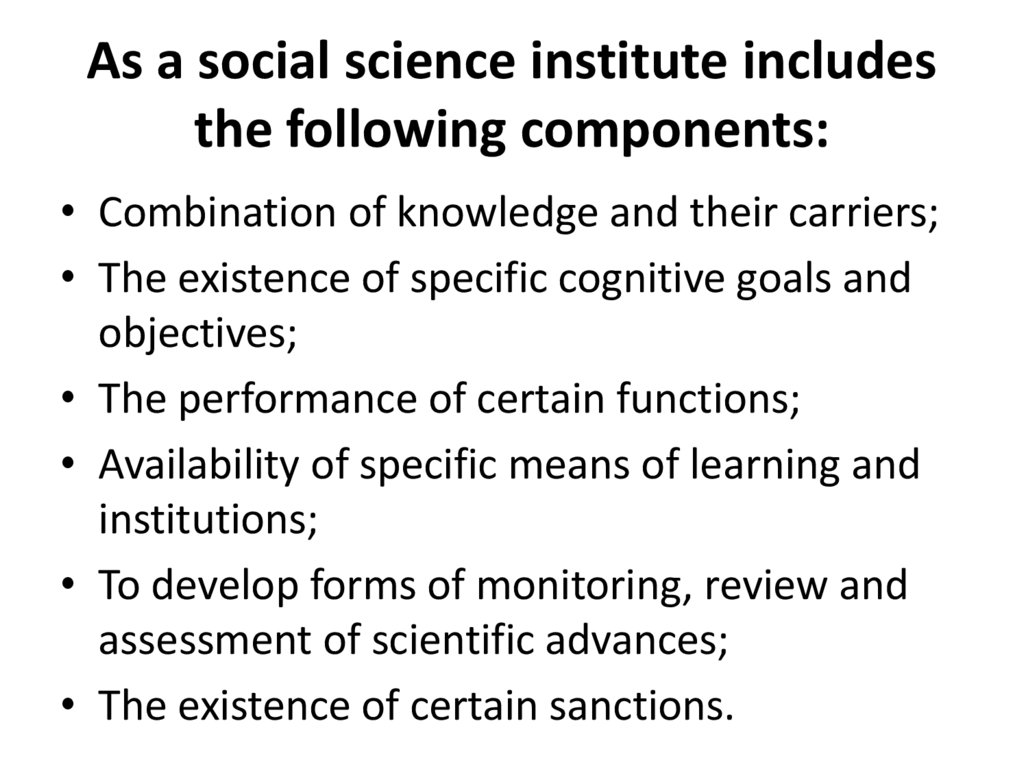 As a social science institute includes the following components: