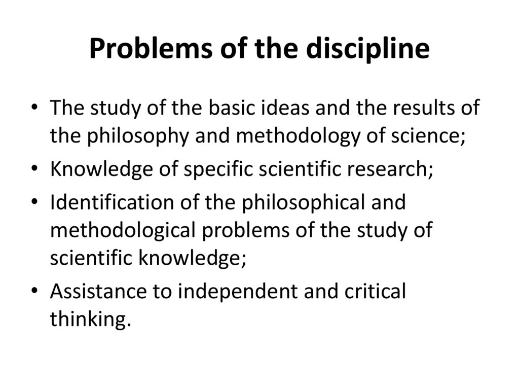 Problems of the discipline