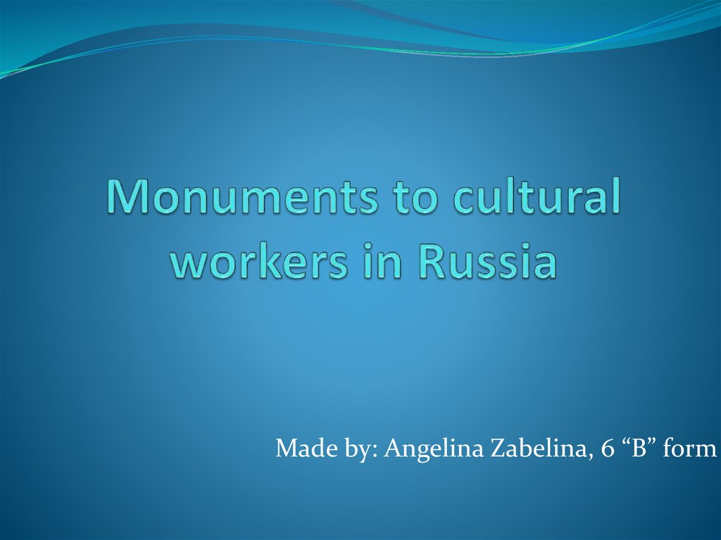 Monuments to cultural workers in Russia