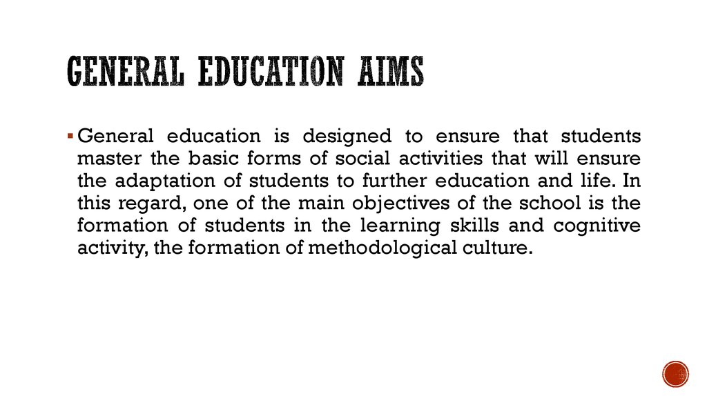 General education aims