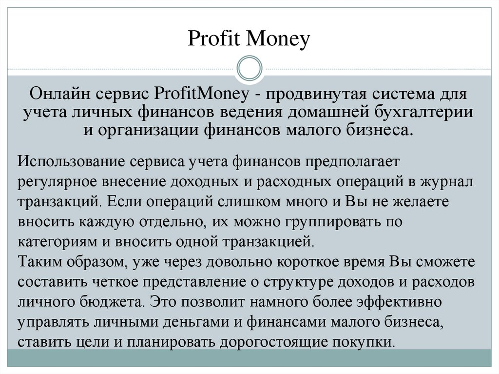 Profit Money