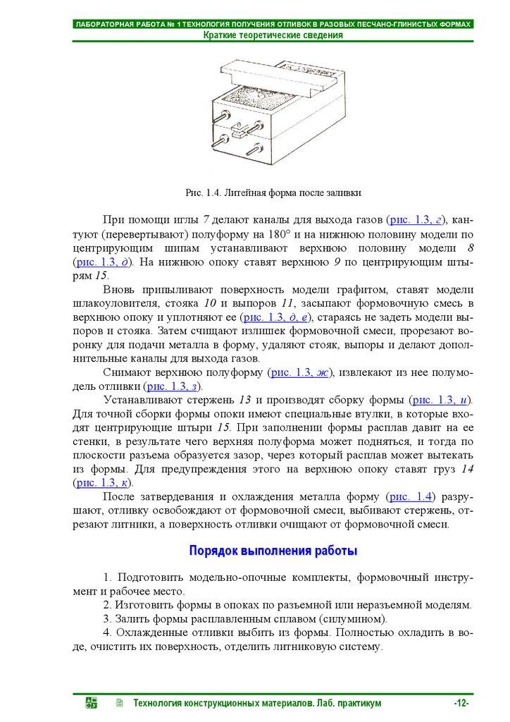 лабораторное работа 1 системы и их виды модели