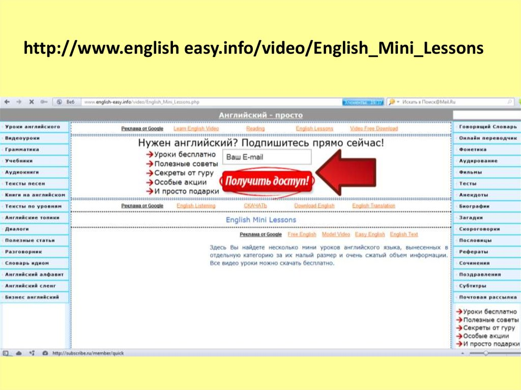 http://www.english easy.info/video/English_Mini_Lessons