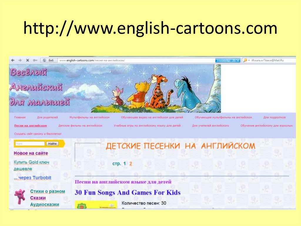http://www.english-cartoons.com