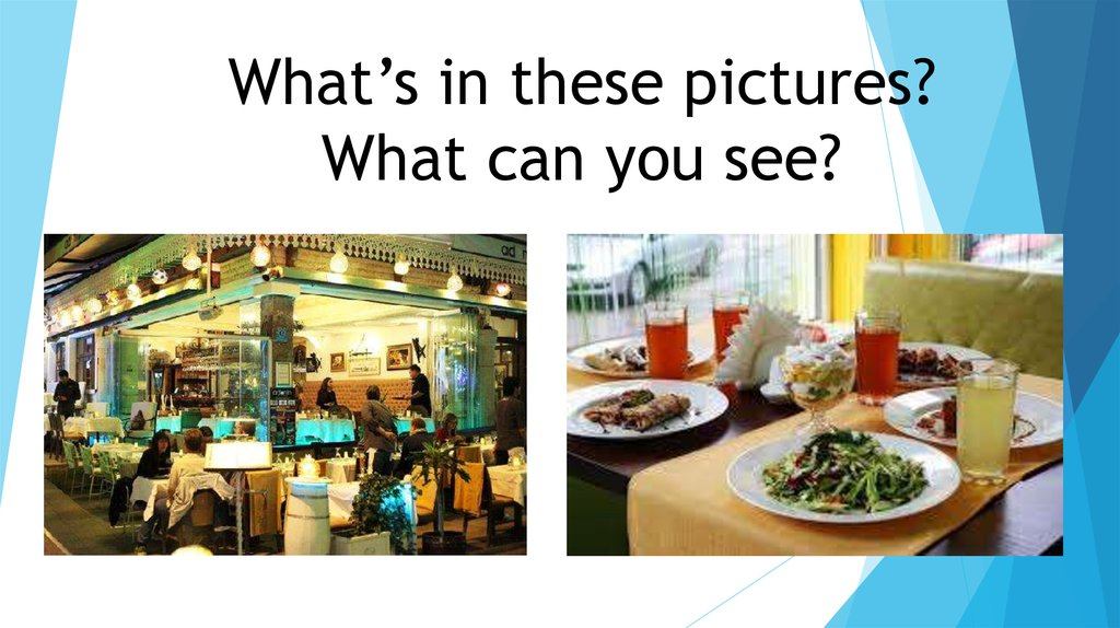 What's in these pictures? What can you see?