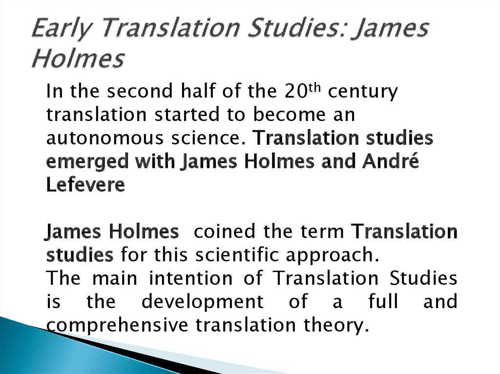 Early Translation Studies: James Holmes