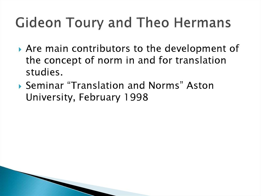 Gideon Toury and Theo Hermans