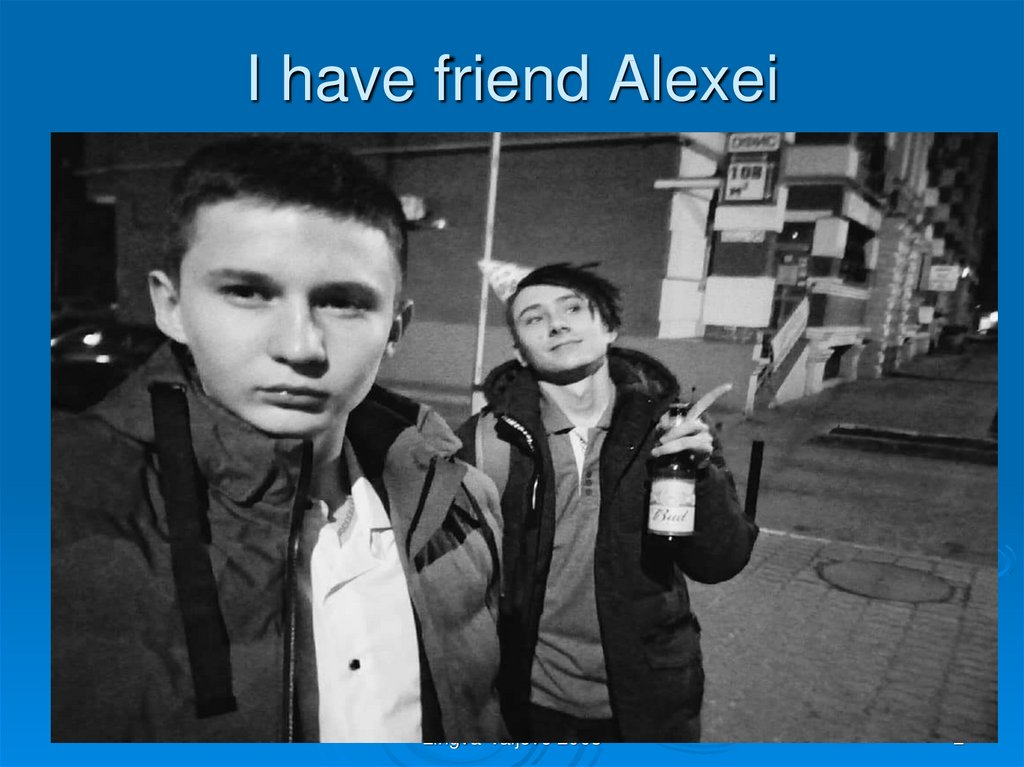 I have friend Alexei