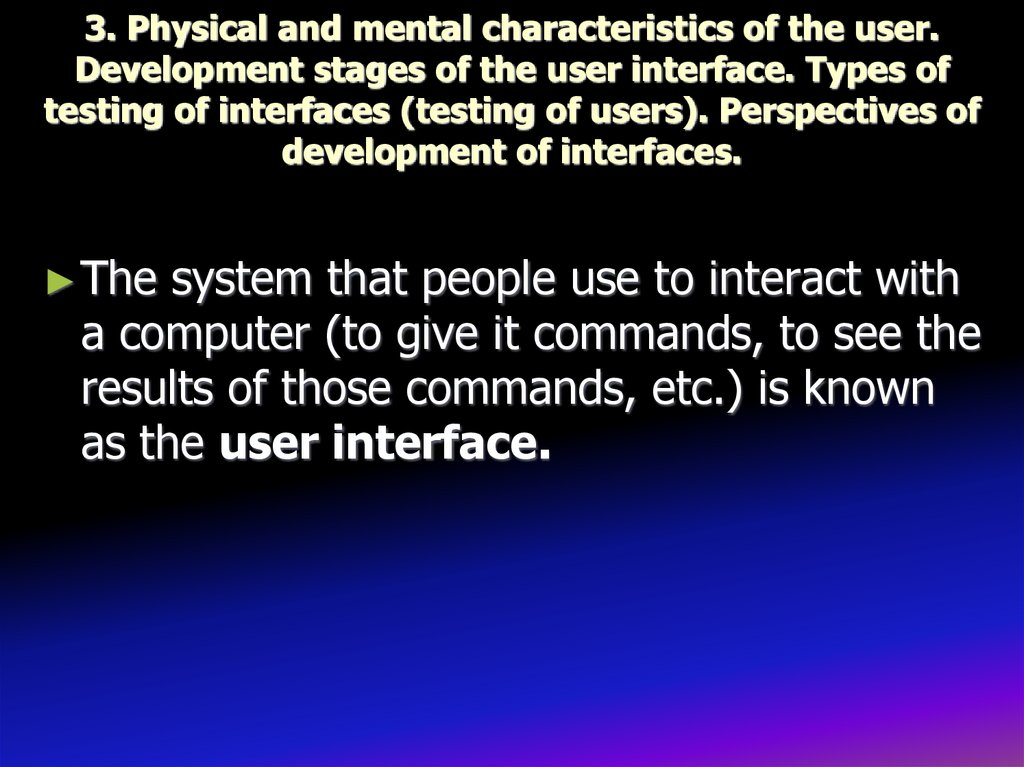 3. Physical and mental characteristics of the user. Development stages of the user interface. Types of testing of interfaces