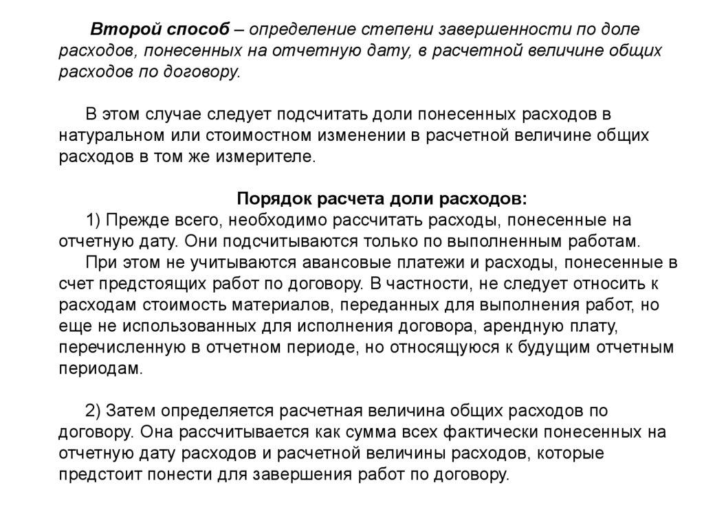 Час тишины в московской области 2020
