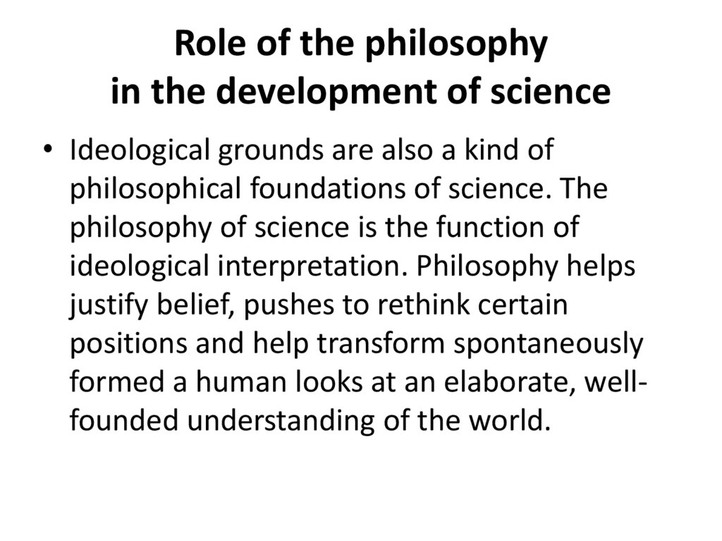 Role of the philosophy in the development of science