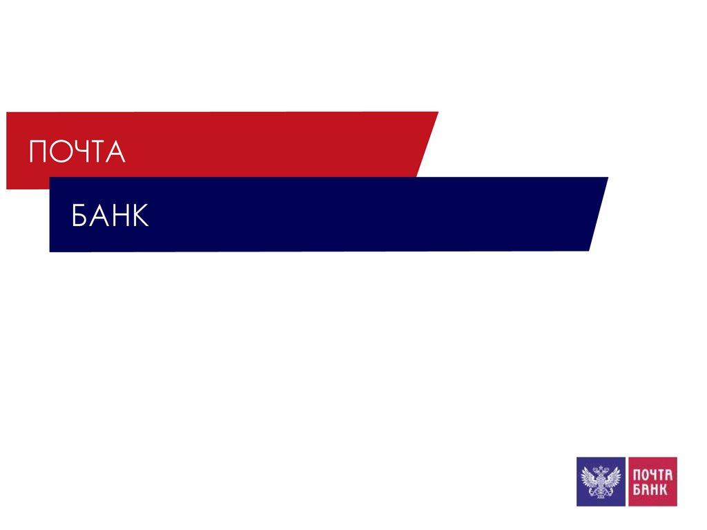 пополнить мтс с банковской карты без комиссии украина пумба