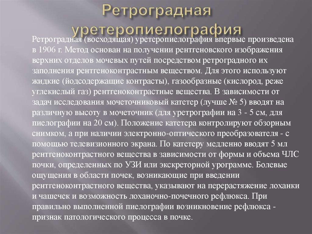 Барсуков алексей леонидович — врач oxy-center в новороссийске.