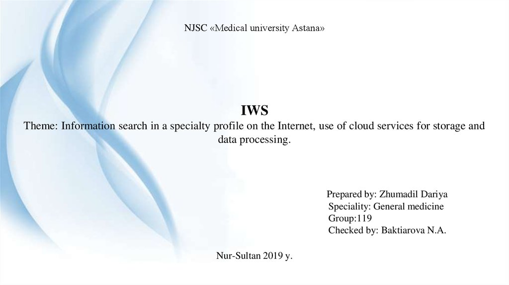 NJSC «Medical university Astana» IWS Theme: Information search in a specialty profile on the Internet, use of cloud services