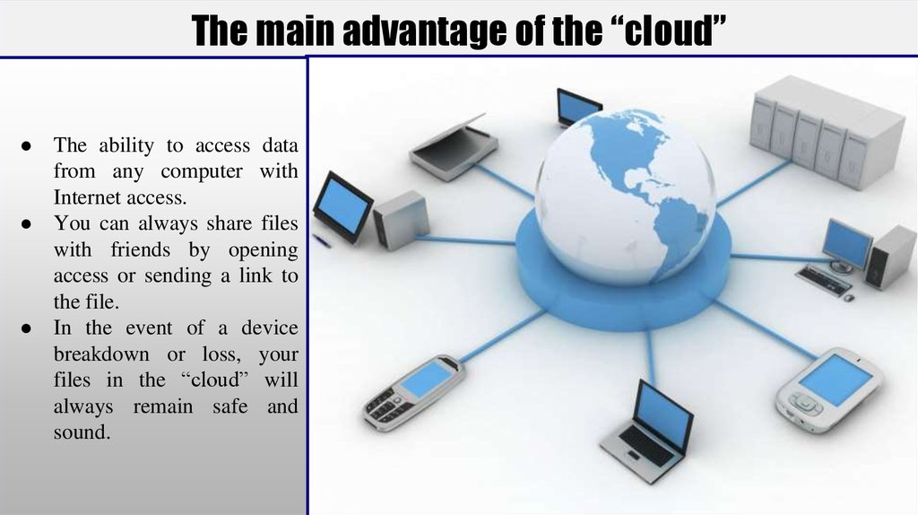 "The main advantage of the ""cloud"""