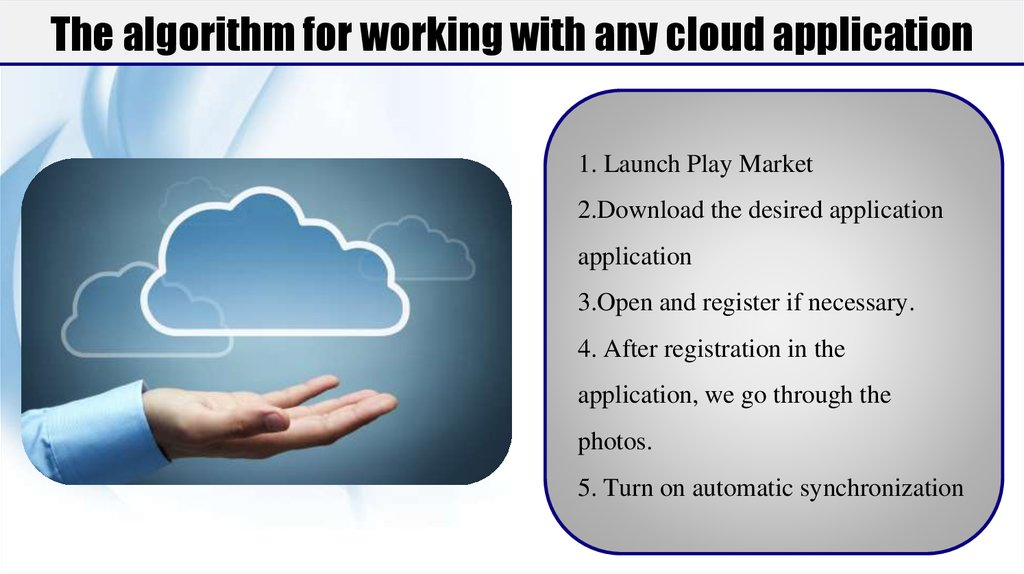 The algorithm for working with any cloud application
