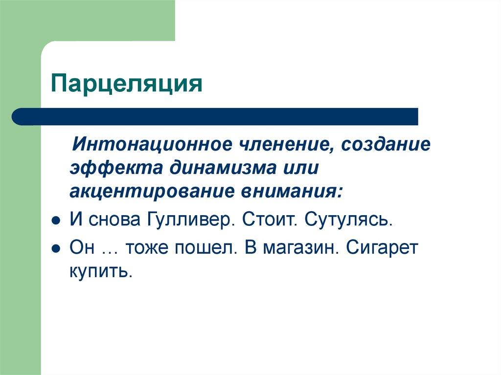 Он тоже пошел в магазин купить сигарет средства выразительности купить иностранные сигареты в москве