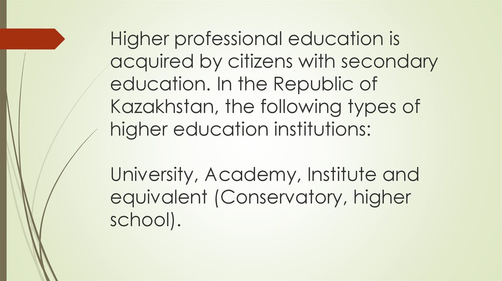 Higher professional education is acquired by citizens with secondary education. In the Republic of Kazakhstan, the following