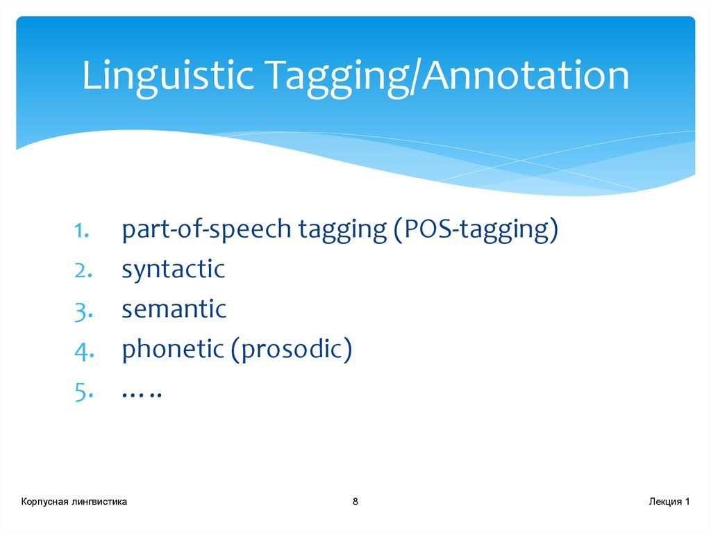 Linguistic Tagging/Annotation