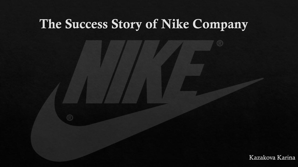 The Success Story of Nike Company