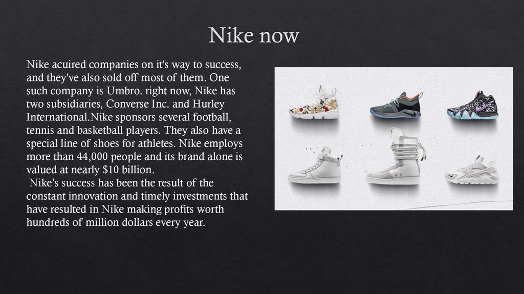 Nike now