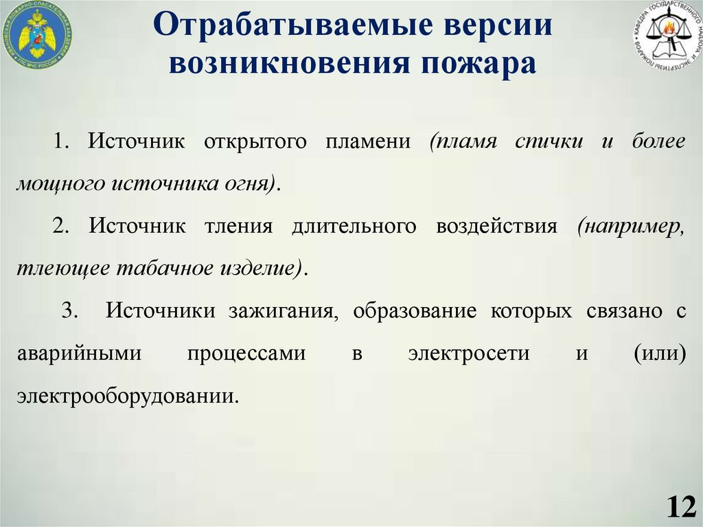 Тлеющее табачное изделие версия пожара корона сигареты купить оптом в москве