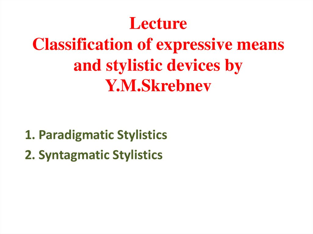 Lecture Classification of expressive means and stylistic devices by Y.M.Skrebnev
