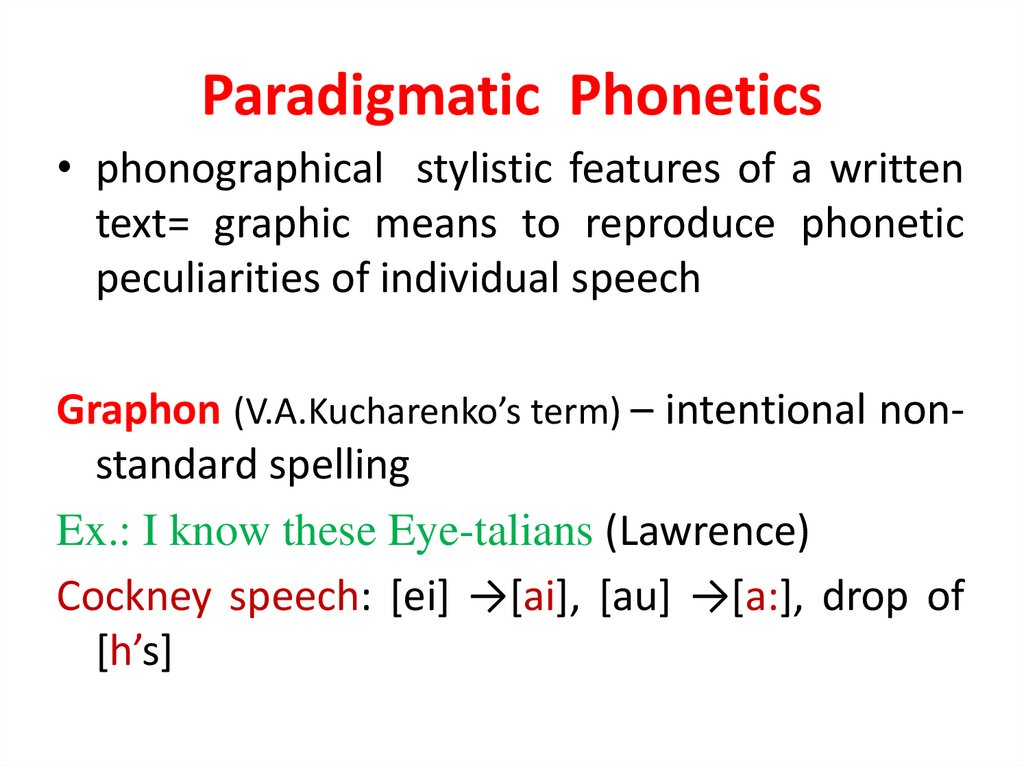 Paradigmatic Phonetics