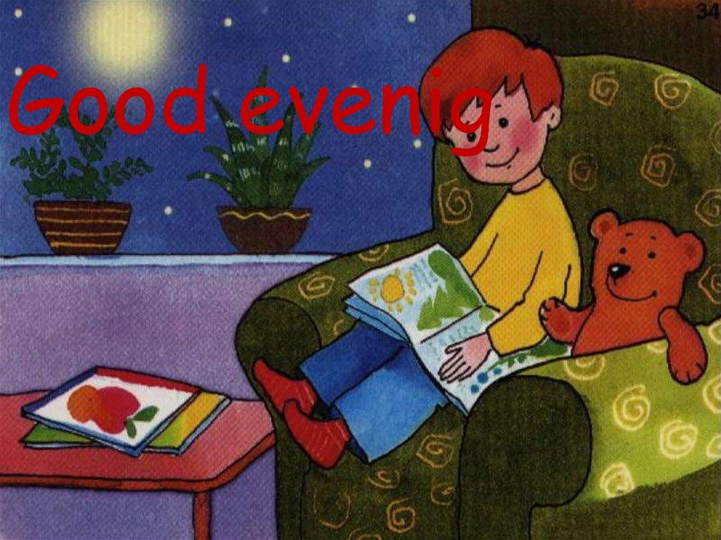 Утро-ночь картинки для детей