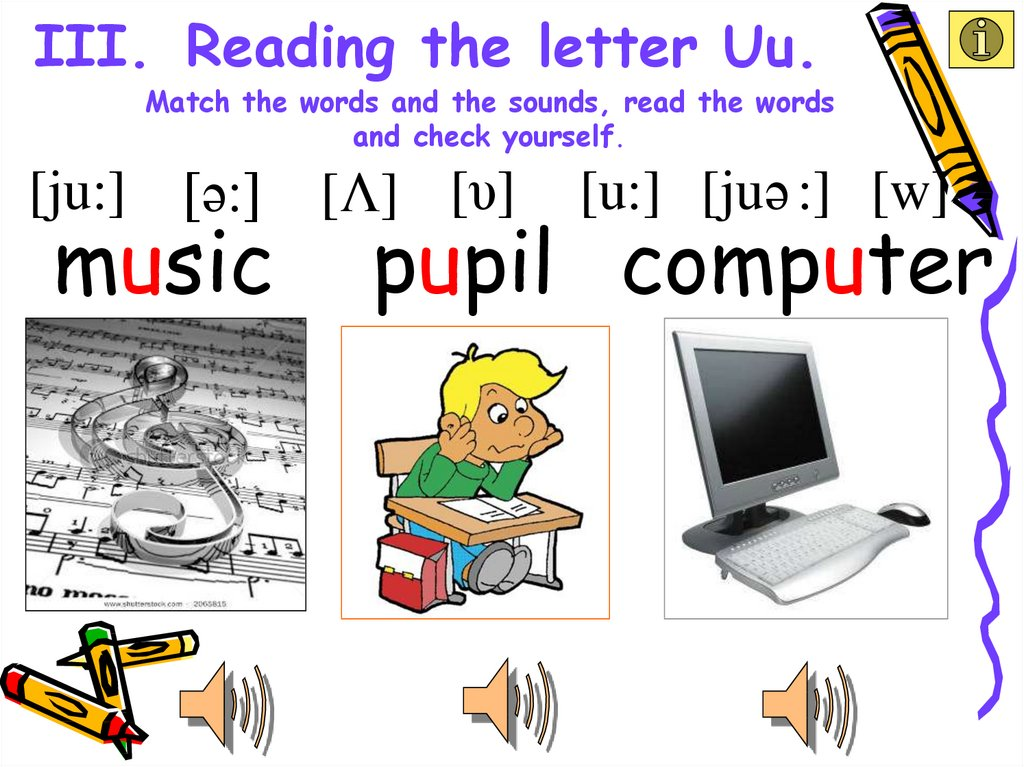 III. Reading the letter Uu. Match the words and the sounds, read the words and check yourself.