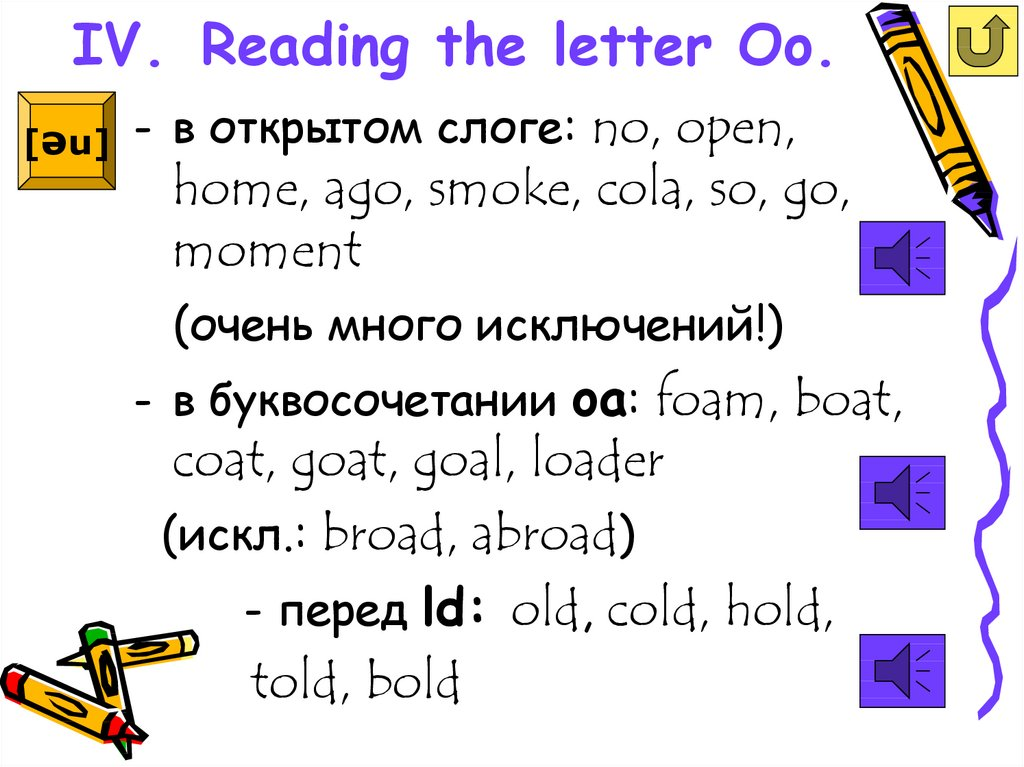 IV. Reading the letter Oo.