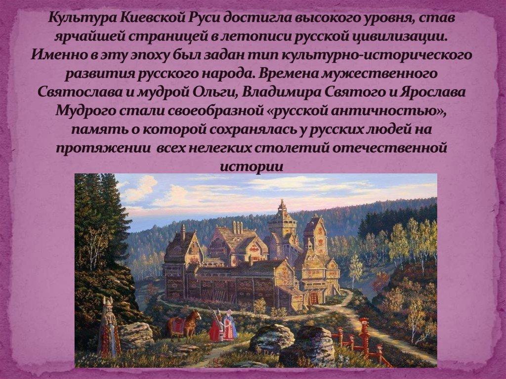 Рецепты джейми оливера на русском с фото что