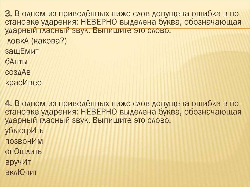 займ на карту creditoros ru
