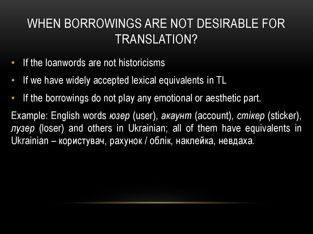 When borrowings are not desirable for translation?
